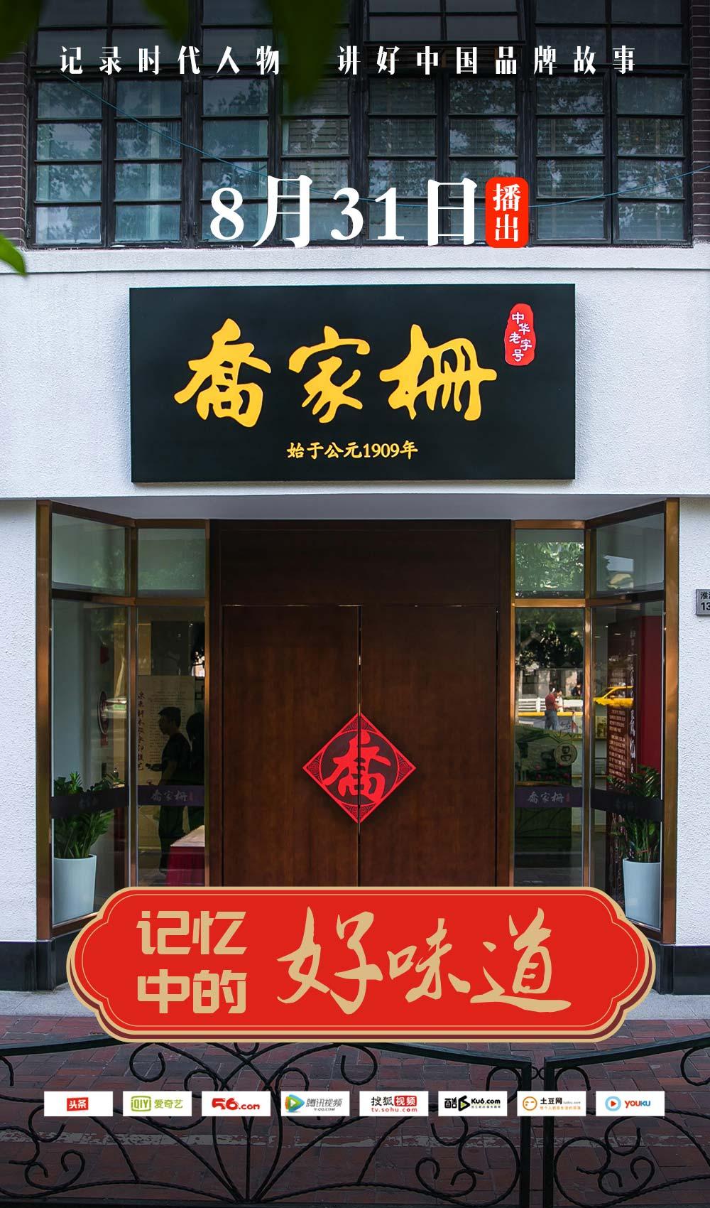 上海新徐汇商业(集团)有限公司.jpg